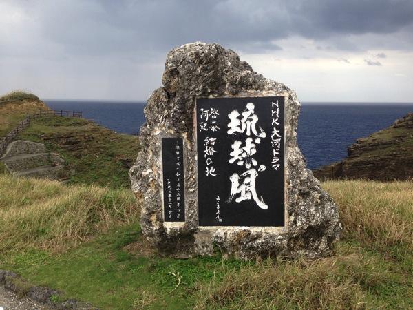Yonaguni trip 5536