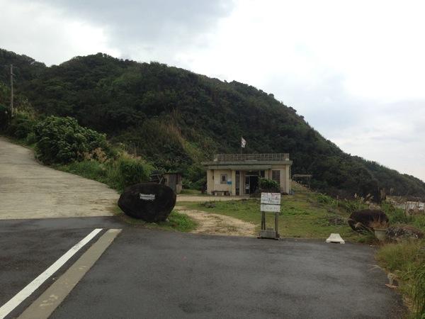Yonaguni trip 5545