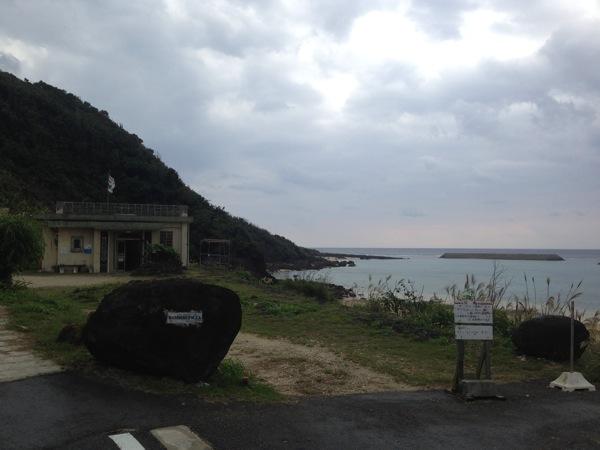 Yonaguni trip 5546