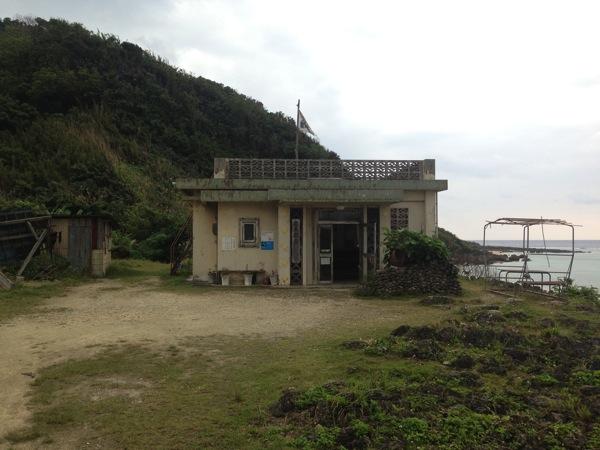 Yonaguni trip 5548