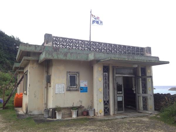 Yonaguni trip 5551