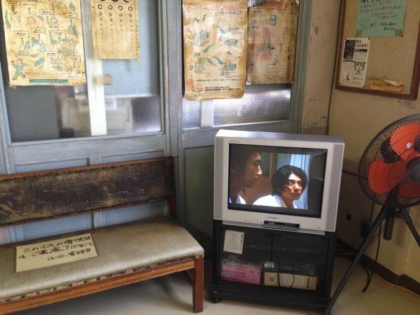 Yonaguni trip 5553