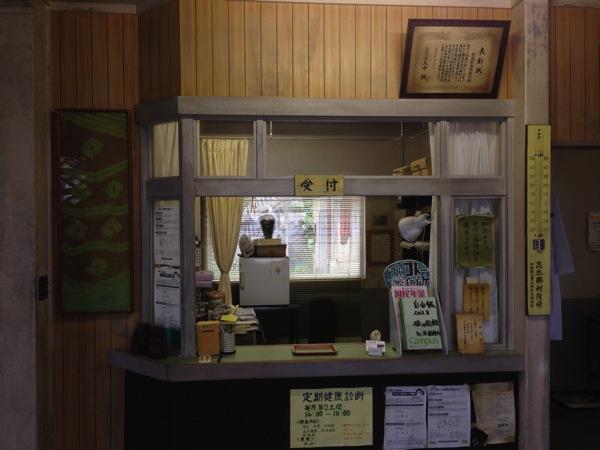 Yonaguni trip 5554