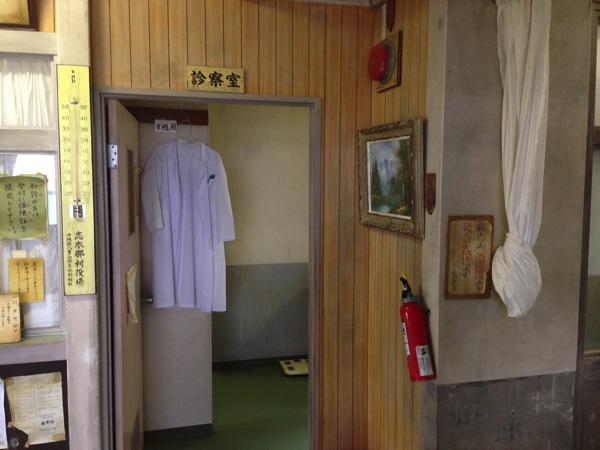 Yonaguni trip 5557