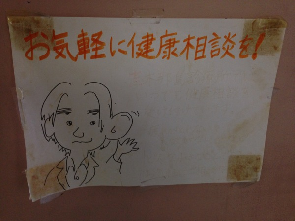 Yonaguni trip 5559