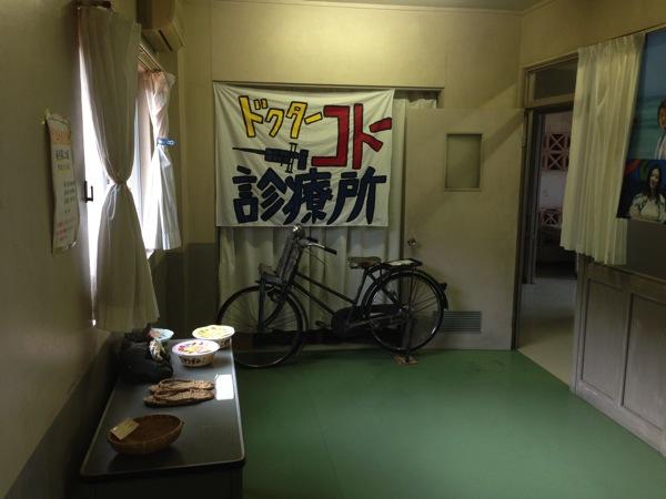 Yonaguni trip 5561