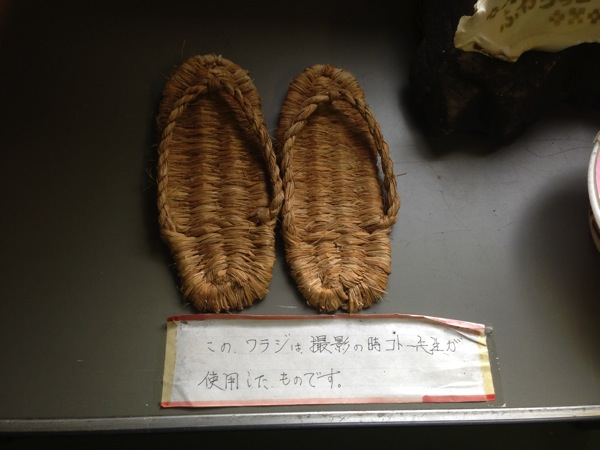 Yonaguni trip 5562