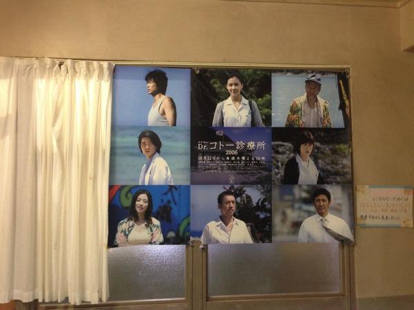 Yonaguni trip 5566