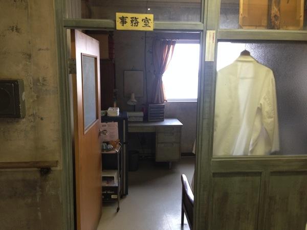 Yonaguni trip 5567