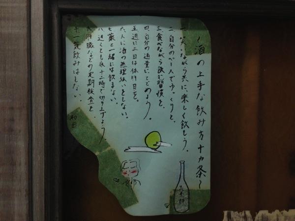 Yonaguni trip 5578