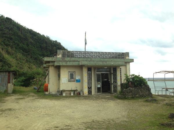 Yonaguni trip 5588
