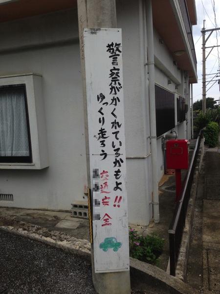 Yonaguni trip 5598 3