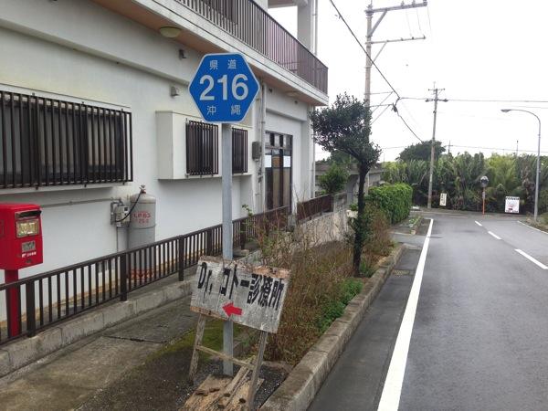 Yonaguni trip 5599