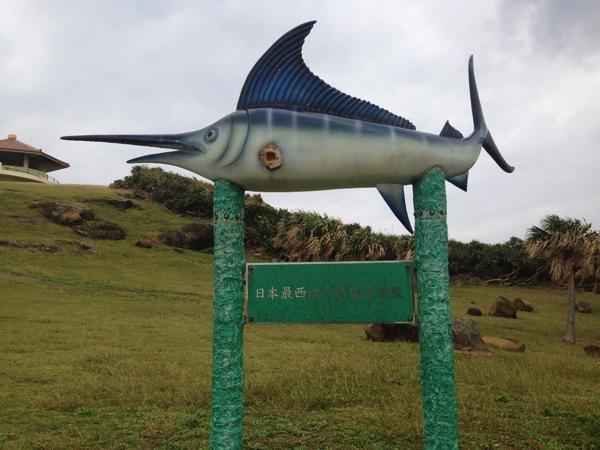 Yonaguni trip 5625