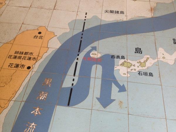 Yonaguni trip 5629