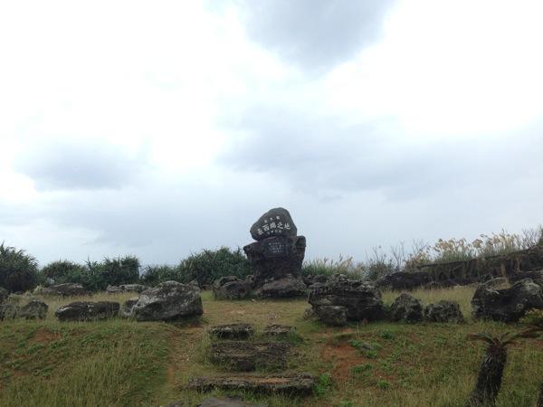 Yonaguni trip 5634