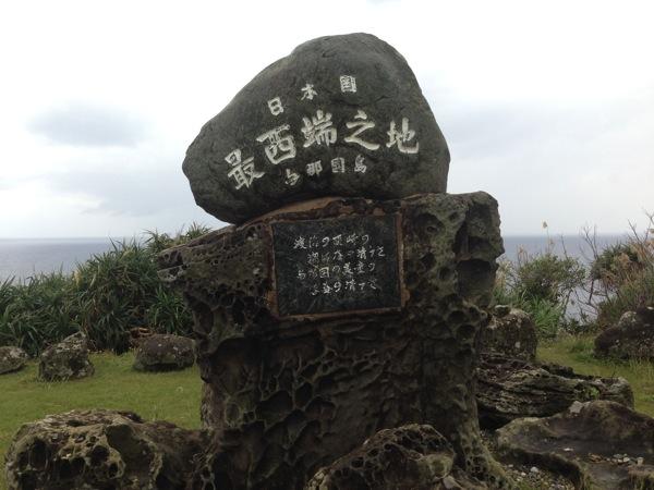 Yonaguni trip 5635
