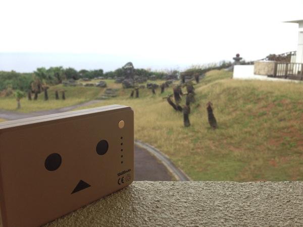 Yonaguni trip 5654