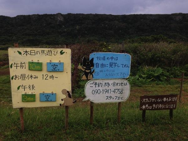 Yonaguni trip 5657