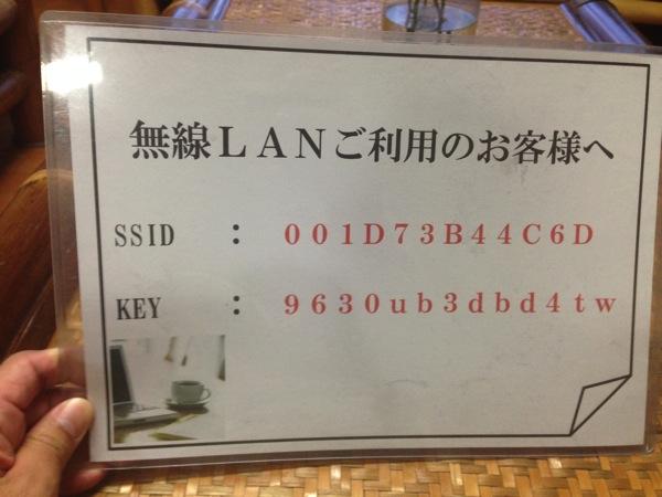 Yonaguni trip 5706