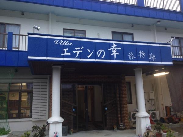 Yonaguni trip 5707