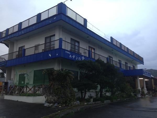 「エデンの幸」居酒屋が併設&無料WiFiも使える宿(与那国島)