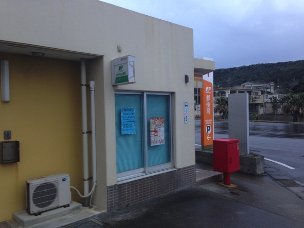 Yonaguni trip 5709