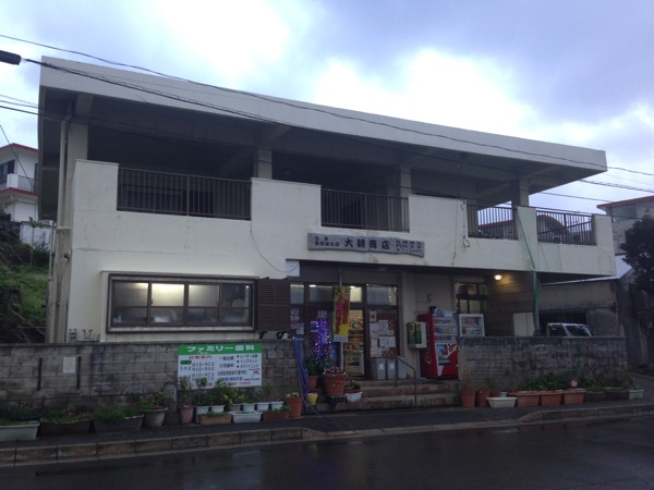 Yonaguni trip 5711