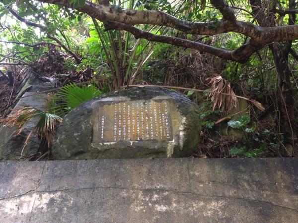 与那国島 ティンダナハタ 5765