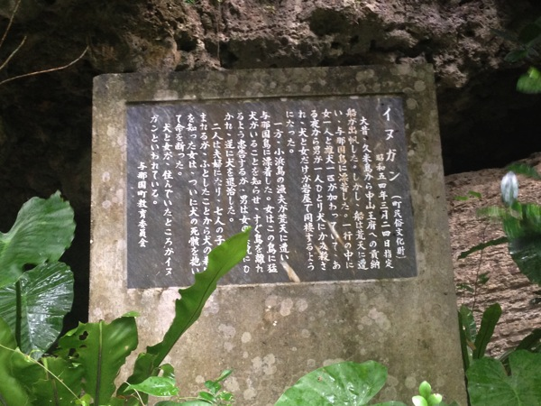 与那国島 ティンダナハタ 5771