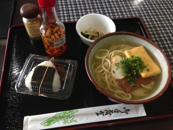 Yonaguni trip 5844