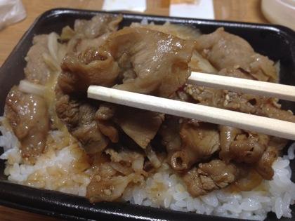 Yoshinoya 5453