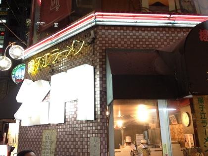 Yosukou 2238