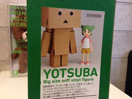 Yotsubato 5384