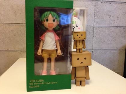 Yotsubato 5385