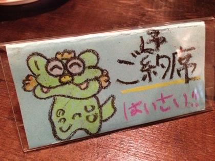 Yui 3273