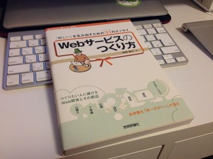Yusukebee 5370
