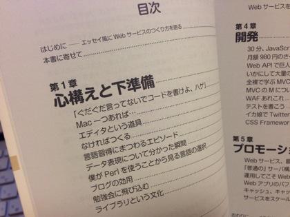 Yusukebee 5371