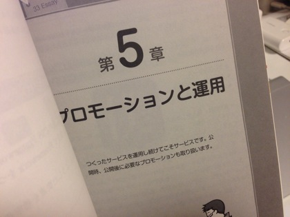 Yusukebee 5372