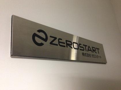 Zero start 4365