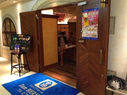 渋谷の駅近ビアホール「ツムビアホフ渋谷店」ちとせ会館にこんな店が!?ドイツビールを飲みながらソーセージを喰らう!