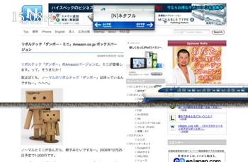 """「0系新幹線」が""""ネタフル駅""""に入線!"""