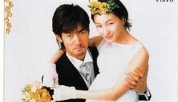 できちゃった婚」ランキング、1位は沖縄県 | ネタフル
