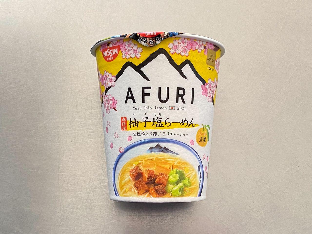AFURI 春限定 柚子塩らーめん 淡麗(2021) 001 202103