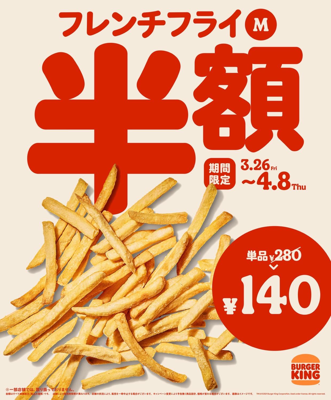 Burger king logo2 001 202103