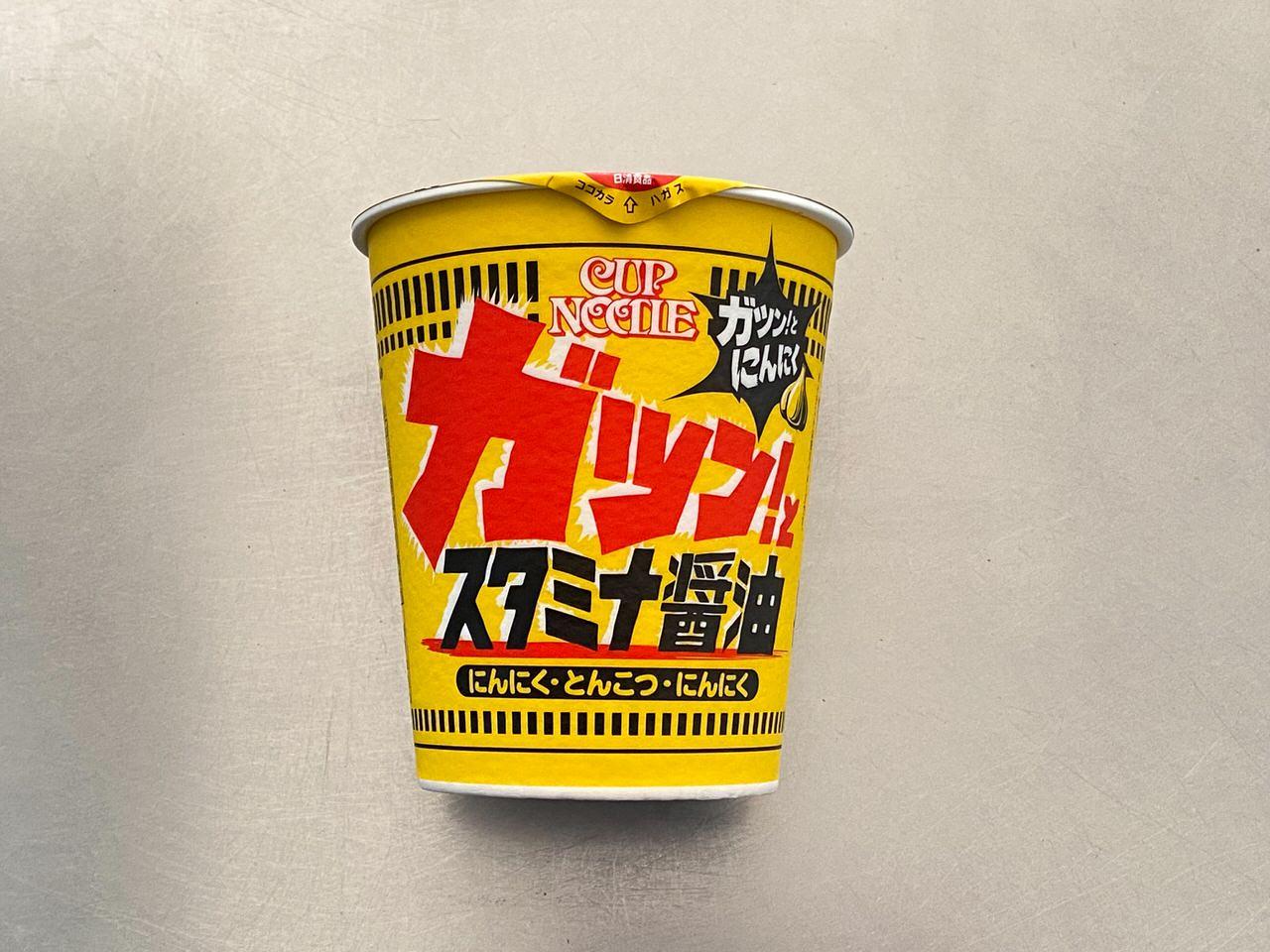 カップヌードル スタミナ醤油 ビッグ 20210301