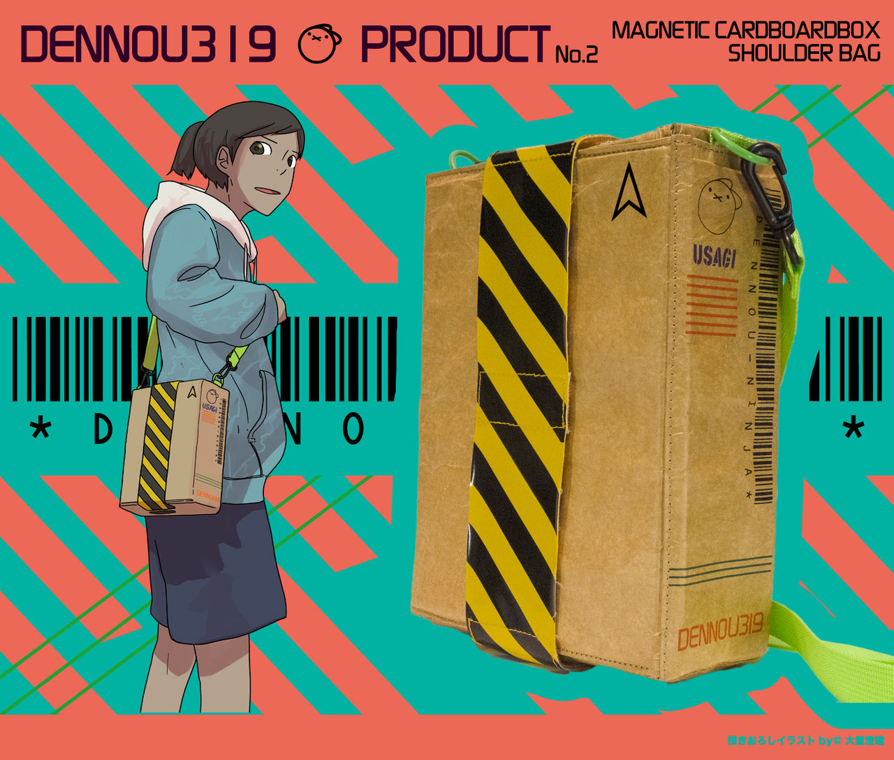 Danboard shoulder bag 001 202103