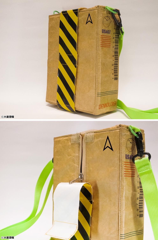 Danboard shoulder bag 002 202103