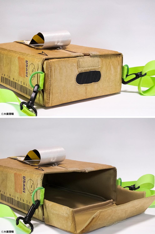 Danboard shoulder bag 004 202103