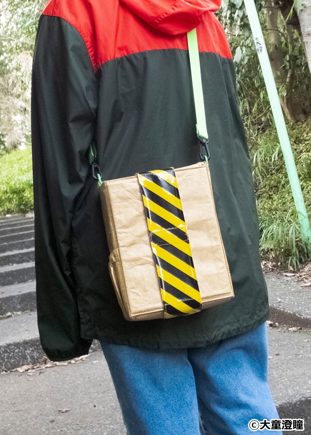 Danboard shoulder bag 006 202103